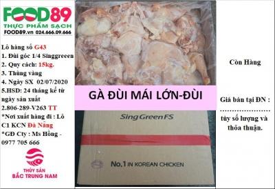 Đùi 1/4 Singgreen - thùng 15kg